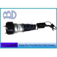 Mercedes benz W221 4Matic Air Ride Suspension Shock 2213200438 2213200238 2213203113 2213205313 2213200538 2213200338