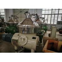 Buy cheap Lower Noise Disc Stack Centrifuge / Beverage Separator High Rotating Speed product