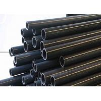 Buy cheap ASTM A519 Stainless Steel Seamless Pipe OD 20 - 200 mm grade1010/1020/1045 product