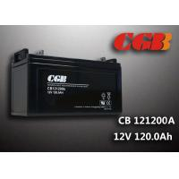 Buy cheap Power Energy Solar Wind Sealed Lead Acid Battery 12V 120AH CB121200A product