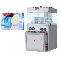 Sugar Powder Candy Bilayer Tablet Compression Machine Large Production 79200pcs for sale