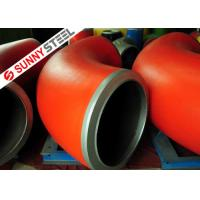 Buy cheap ASTM A335 Grade P22 Alloy pipes product
