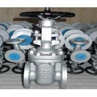 Buy cheap Marine cast steel JIS standard gate valve from wholesalers