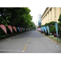 China Light Weight Portable Custom Tear Drop Flags Patone Color Knitted Fabric wholesale