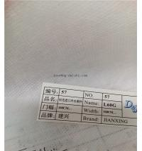 Buy cheap Затыловка вышивки интерлининг бумага холодного расстворимого в воде нонвовен ПВА интерлининг product