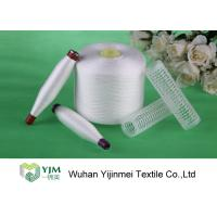 Quality Paper Cone Raw White Polyester Ring Spun Yarn 20/2 30/2 40/2 50/2 60/2 60/3 for sale