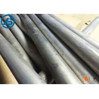 Buy cheap Semi Continue Casting Magnesium Alloy Bar ZK60 Silver Extruded Magnesium Bar Stock product