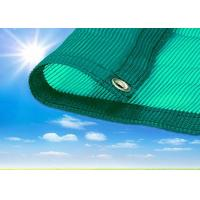 High Reliable Green Garden Sun Shade Net / Hdpe Shade Fabric For Greenhouse for sale