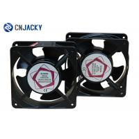 Buy cheap 12038 DP200A Axial Flow Cooling Fan 120*120*38mm Card Making Auxiliary Equipment product