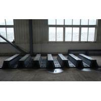 Buy cheap Arch Type Marine Rubber Fender Suitable For All Kinds Of Ports & Docks product