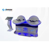 China 22  Inch Screen 9D Virtual Reality Machine VR Roller Coaster Cinema Dynamic Platform With Deepoon Glasses on sale