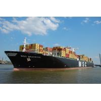 Buy cheap Ocean Freight China to Santos,Brazil product