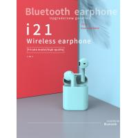 China 4H Bluetooth 8832  Noise Cancelling Sport Earbuds on sale