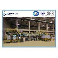 Buy cheap Fully Automatic Ream Wrapping Machine For A3 / Larger Paper Sheet 15 Reams / Mins product