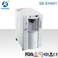Buy cheap Surgical Equipment: Oxygen Concentrator. SK-EH401 car portable oxygen concentrator from wholesalers