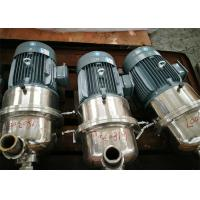 Buy cheap LHB Series Stainless Steel Transfer Pump , Vegetable Oil Pump With Alkali product