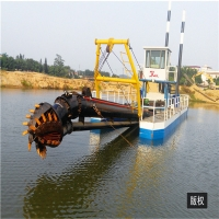 Buy cheap Submerged Arc Welding River Cleaning Sand Dredging Boat 280m3/H product