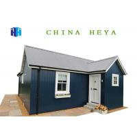 Buy cheap Strength / Durability Prefab Modular House Eco Friendly Kit Homes 30 Square Meters product