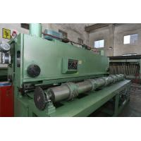 Buy cheap 7.5kw Auto Netting Sheet Wire Mesh Cutting Machine Width 4300mm product