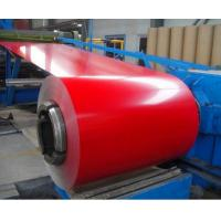 China Alloy 1050 1060 Decorative Aluminum Coil Color Coated for wall cladding / facade wholesale