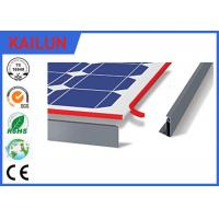 Buy cheap Double Glass 250W / 300W PV Aluminum Solar Panel Frame T5 Temper Black Matt product