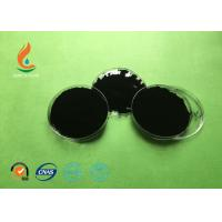 China SGS Approval Rubber Carbon Black N220 - 0.8MPa Tensile Strength Map on sale