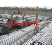 China ASTM B444 UNS N06625 pipe tube on sale