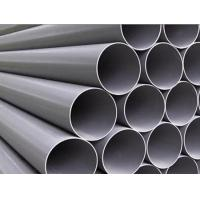 Buy cheap Chemical Stainless Steel Seamless Pipe Astm A312 TP316 / 316L Seamless Steel Tubing product