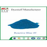 Buy cheap Eco Friendly Polyester Fabric Dye Reactive Blue PE C I Reactive Blue 49 product