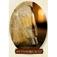 Buy cheap 8W Edison ST64 C35 A60 LED Filament Bulb Candle Light E27 360 degree dimmable product