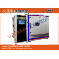 China Green Red Blue Black Purple Gold Film Color Glass / Resin Lense Coating Machine on sale