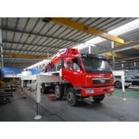 Buy cheap RHD 37m 8x4 FAW 380HP Concrete Pump Trucks with Diesel engine product