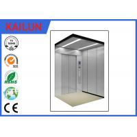 Buy cheap 80 mm Aluminium Elevator Door Sill ,  Elevator Door System Aluminum Door Threshold Replacement product