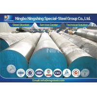 Buy cheap Cold Work Tool Steel AISI D6 Forged or Hot Rolled Special Steel Rod from wholesalers