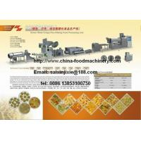 Buy cheap Pellet Food Machine/Fried Chips Snacks Machine product