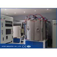 Buy cheap Industrial Color PVD Coating Machine For Motorcycle / Electromobile Parts product
