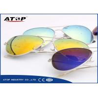 Buy cheap ATOP Spectacles AR Coating Lens Anti-Relfective Optical PVD Coating Machine product