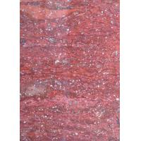 Buy cheap Red Porphyry G666 Ggranite Polished Tiles , Cube Paving Polished Granite Slabs product