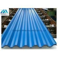 Buy cheap Lightweight Coloured Corrugated Roofing Sheets DX51D JIS ASTM GB DIN 0.13mm - 6.0mm product