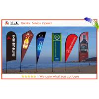 China Custom Printed Recycling Sail Beach Flag Flying Banner on sale