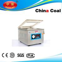 Buy cheap DZ-260 Table top food vacuum packaging machine product