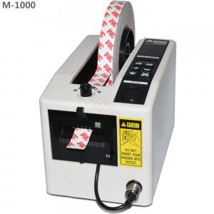 China M-1000 automatic electric adhesive tape dispenser cutter tape cutting dispenser machine on sale