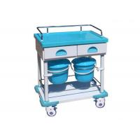 Buy cheap Treatment Medical Trolley Hospital Cart ABS Trolley Nursing Cart Two Drawers (ALS-MT140) product
