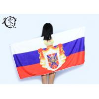 """Buy cheap Large 34"""" x 64""""  Espana Travel Beach Towels , Absorbent Soft Velour Cotton Sports Towels product"""