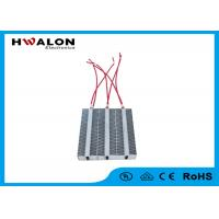 Buy cheap 90 - 255 C Ceramic Air Heater PTC Heating Element Resistor For Air Conditioner product
