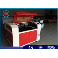 Buy cheap Mini Rotary Laser Wood Carving Machine Auto Focus Motorized Up And Down Table product