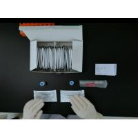 Buy cheap Diagnostic kit Independent IgM and IgG results Antibody Lateral Flow CFDA NMPA FSC CE TUV product
