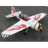 Buy cheap Large stable EPO fashionable appearance 3D Remote control  airplane for children product