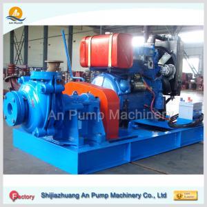 Buy cheap heavy duty high chrome river sand conveyer pump product
