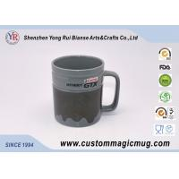 China Coffee Colour Change Custom Magic Mug Personlized Heat Resistant wholesale